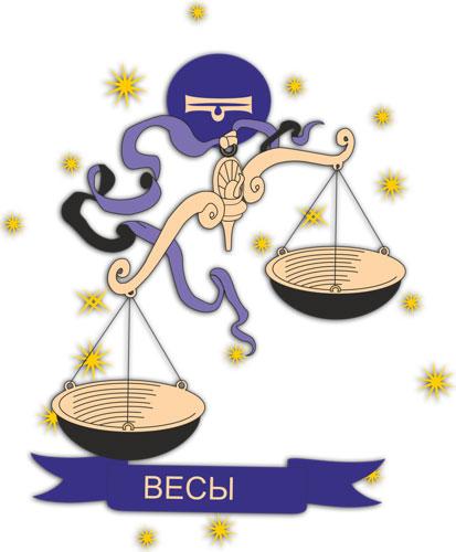 Весы — женский гороскоп — Гороскоп, онлайн бесплатно